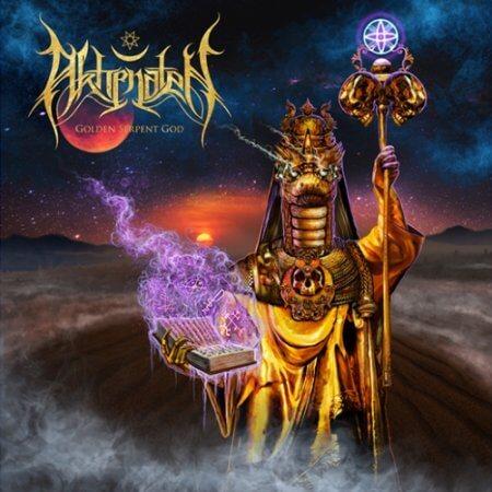 akhenaten – golden serpent god