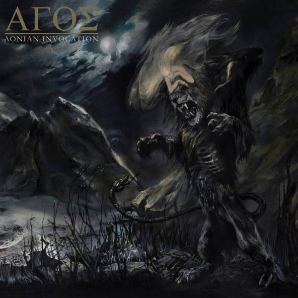 agos – aonian invocation