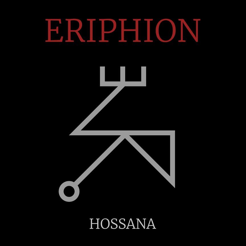 eriphion – hossana [ep]
