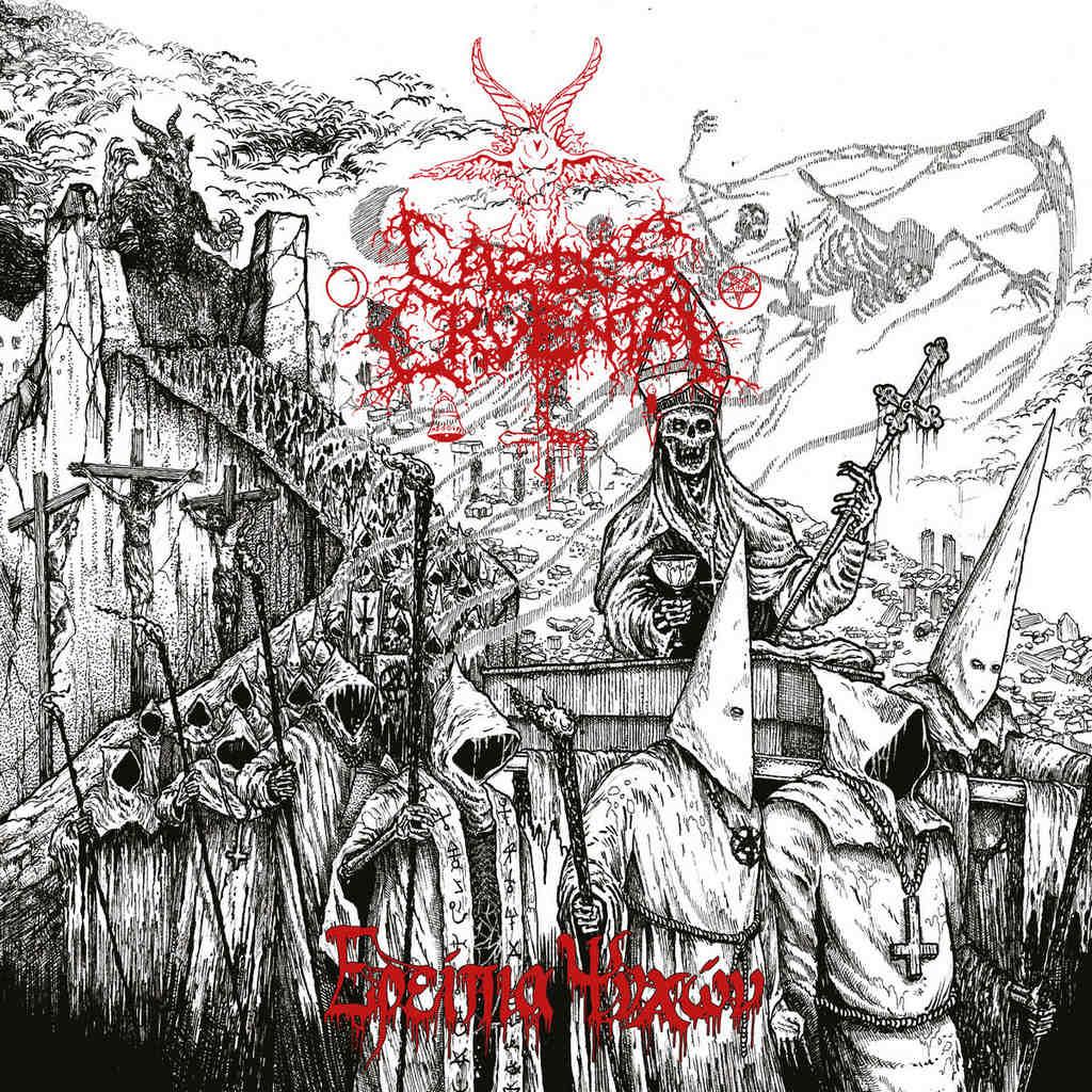 caedes cruenta – Ερείπια ψυχών [re-release]