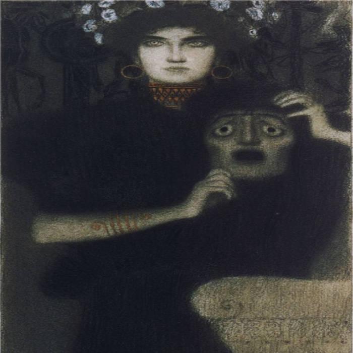obsolete incunabulum – shadows mask... [demo]