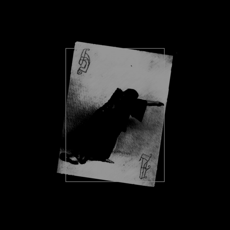 shaidar logoth – chapter ii – the ritualist [ep / re-release]