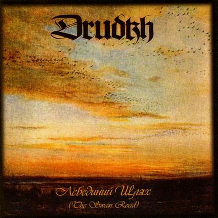 drudkh – the swan road
