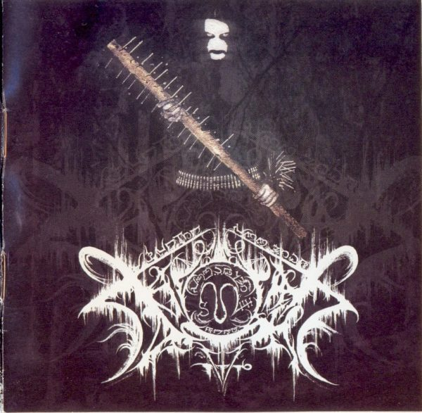 xasthur / acid enema – xasthur / acid enema [split – re-release]