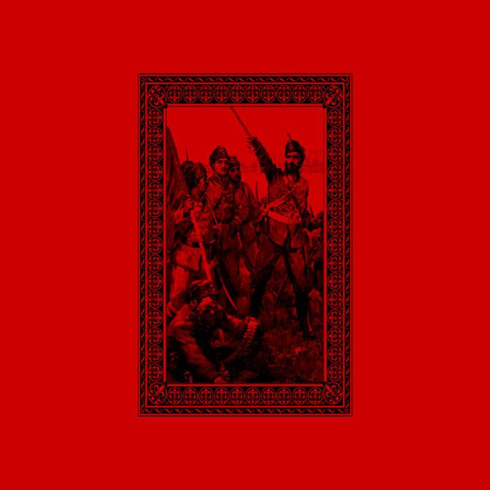 hajduk – Кръв [ep]