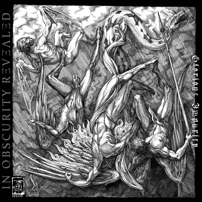 in obscurity revealed – glorious impurity