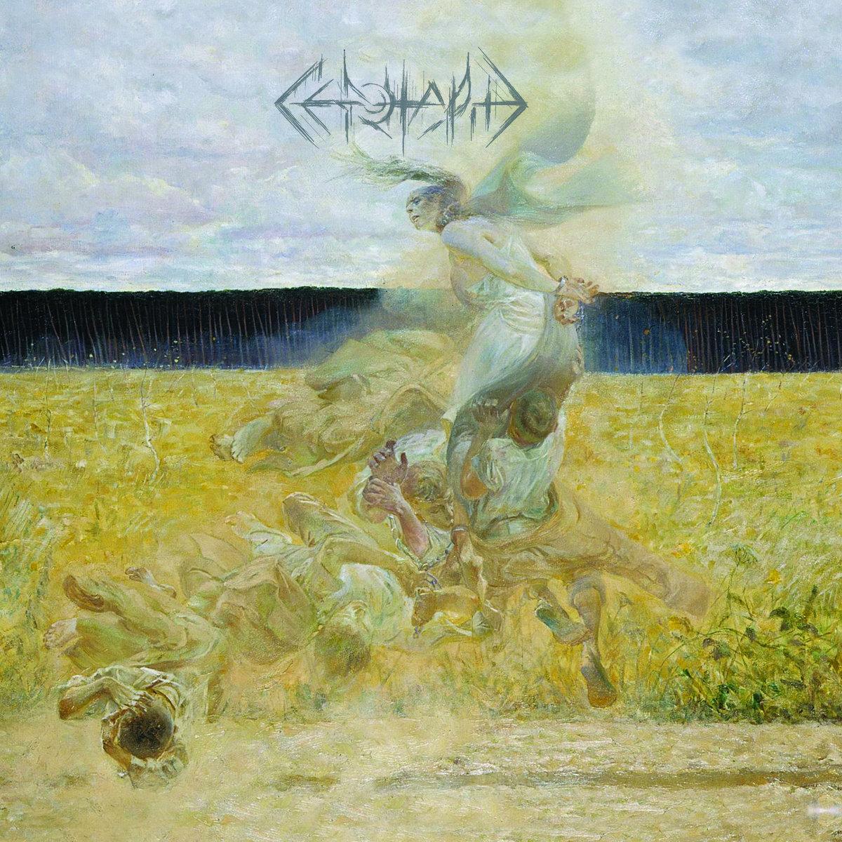 cénotaphe – empyrée [ep]