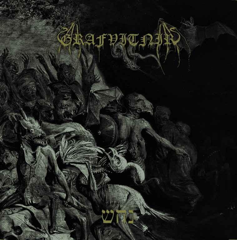 grafvitnir – nâhásh [re-release]